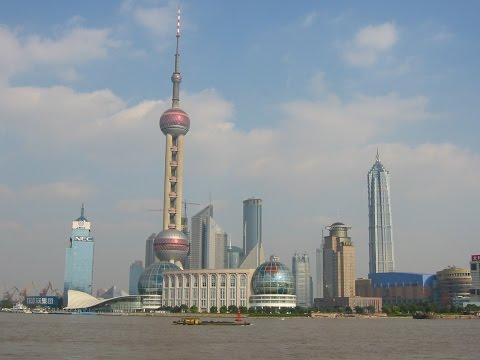 Volksrepublik China Shanghai Shànghǎi Shì 上海市 PRC Sightseeing Republic of China Shanghai