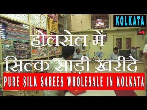 Pure Silk Sarees Wholesale In Kolkata    Barabazar