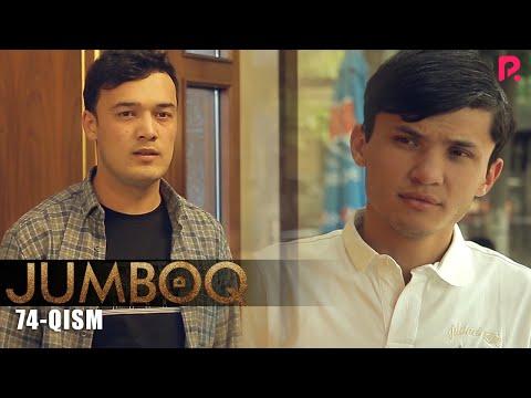 Jumboq 74-qism (milliy serial) | Жумбок 74-кисм (миллий сериал)