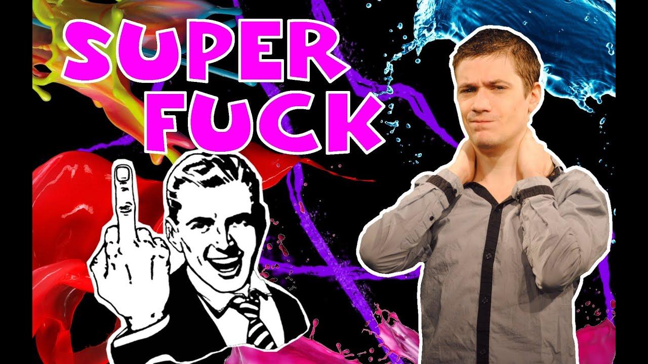 Super Fuck – SLG N°29 – MATHIEU SOMMET