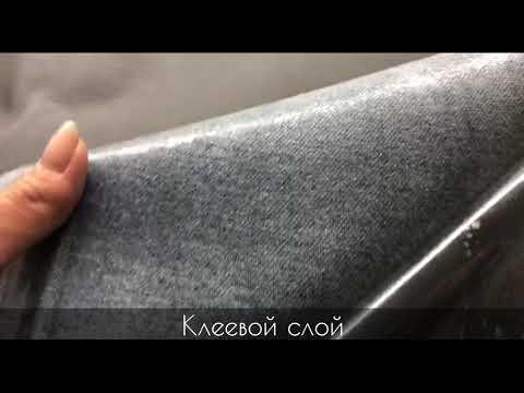 Самоклеющаяся экокожа для авто гладкая, черная