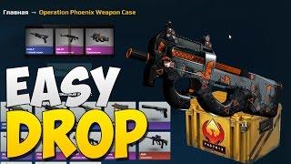 Выбиваю НОЖ на сайте EasyDrop.ru для CS:GO | Пытаюсь выбить нож