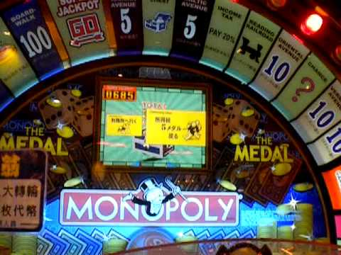 MONOPOLY THE JACKPOT GAME!!! - JAPAN ARCADEモノポリー メダルゲーム 台湾 monopoly the medal 大富翁推幣機 JP game