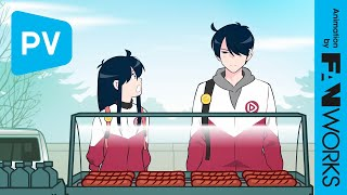Watch Ani ni Tsukeru Kusuri wa Nai! Anime Trailer/PV Online