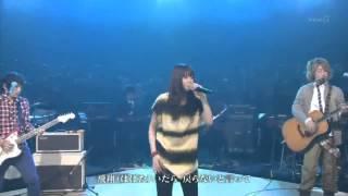 いきものがかり  ブルーバード _ Ikimono-Gakari - Blue Bird Live) [720P HDの]