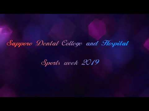 Sapporo Dental College and Hospital sports week 2019