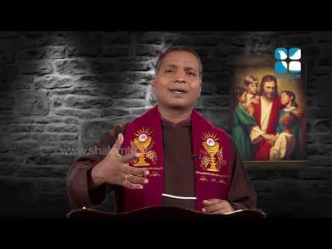 Vachanam Thiruvachanam Epi:110- Fr Binoy Lean