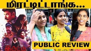 Iruttu Public Review