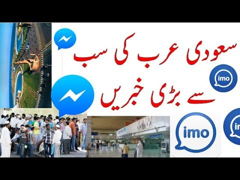Very Good News for Illegal Expatriates in Saudi Arabia | One Month Extensionl  yeh kasy news