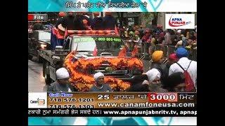 ਸਿੱਖ ਡੇ ਪਰੇਡ ਦੀਆ ਤਿਆਰੀਆਂ ਜ਼ੋਰਾ 'ਤੇ.... | Apna Punjab Nri Tv |