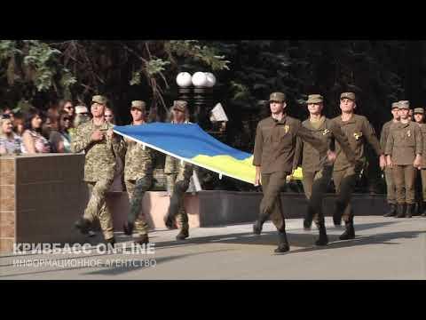 krnews.ua: krnews.ua - В Кривом Роге у здания горисполкома подняли символ свободы и единения Украины