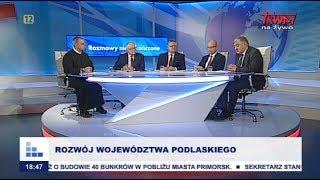 Rozmowy niedokończone: Rozwój województwa podlaskiego cz.I