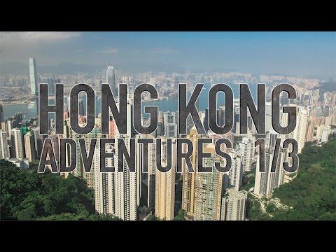First Day in Hong Kong 香港的第一天  - Hong Kong Adventures 1/3
