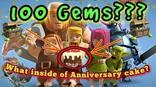 Clash of clans anniversary cake | New Update | Clash of clans Smart Attack