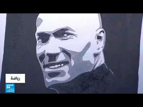 فيديو غرافيك: كيف سقط ريال مدريد من سباق كأس الملك؟  - 11:23-2018 / 2 / 15