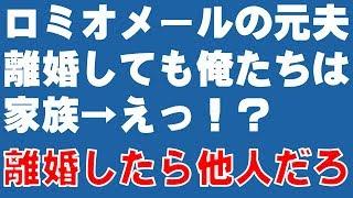 毎日更新!! ☆このチャンネル、 『スカッと爽快&ジーンと感動 SKチャ...