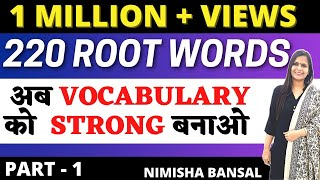 Root Words in English Vocabulary | Vocabulary Words | IBPS | SBI | SSC | Nimisha Bansal