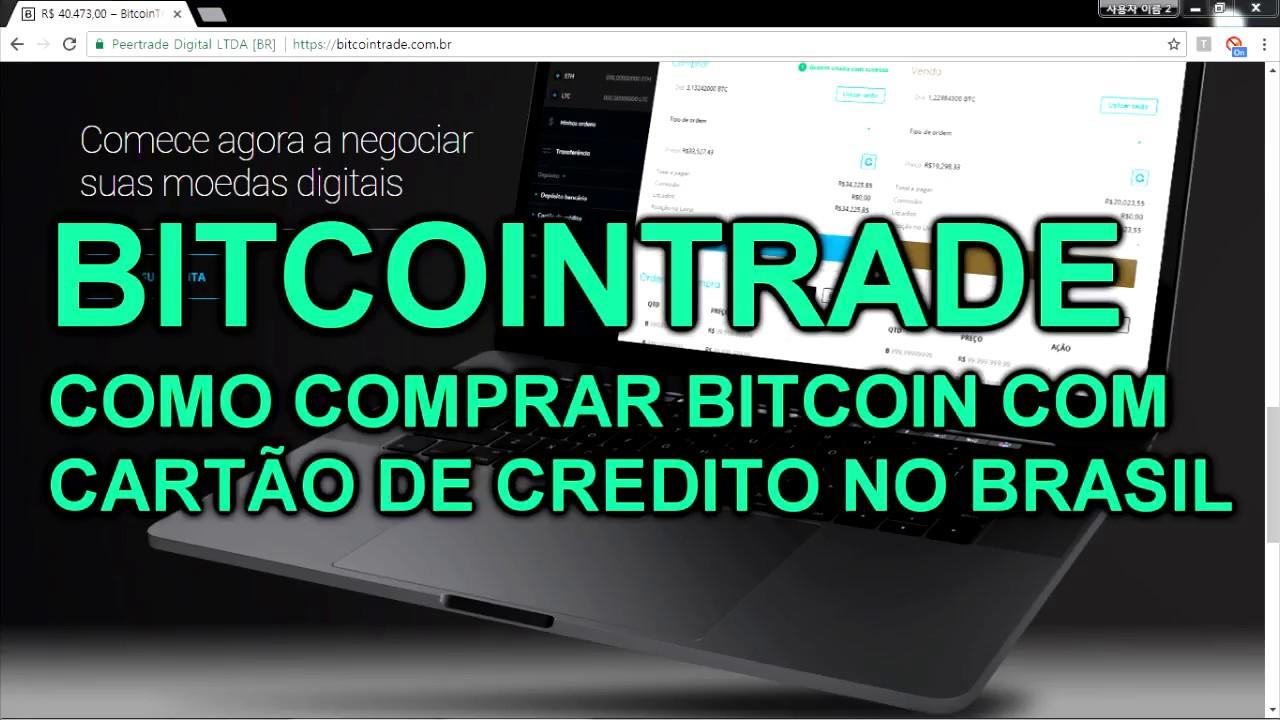 cartao de credito bitcointrade