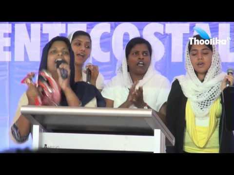 6th Australian Pentecostal Conference Melbourne 2016 :: Day - 1 Praise & Worship By Sis. Persis John