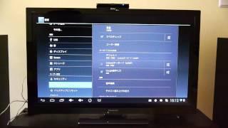 Як поміняти меню на Андроїд віджет китайської на російську мову