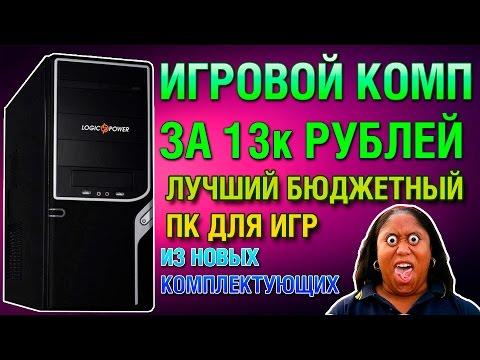 Видеокарты для компьютера (ПК) — купить в интернет