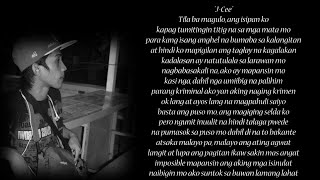 Suntok sa buwan by Tubong Bicolano