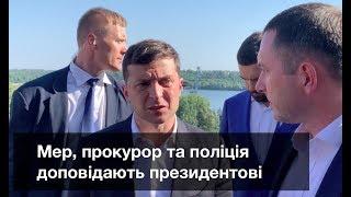 Смотреть Як мер та Укргідроенерго
