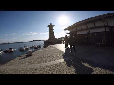 Fukuyama Tomono ura Hiroshima old place