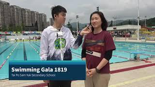 Gambar cover 大埔三育中學 2018-2019 水運會 TPSY Swimming Gala