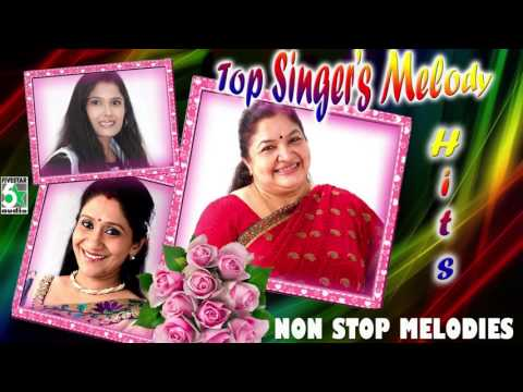 Top Singers Tamil Melody Super Hit Audio Jukebox