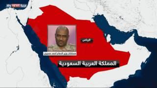 عسيري: نرفض مساواة الأمم المتحدة بين الشرعية في اليمن والمتمردين