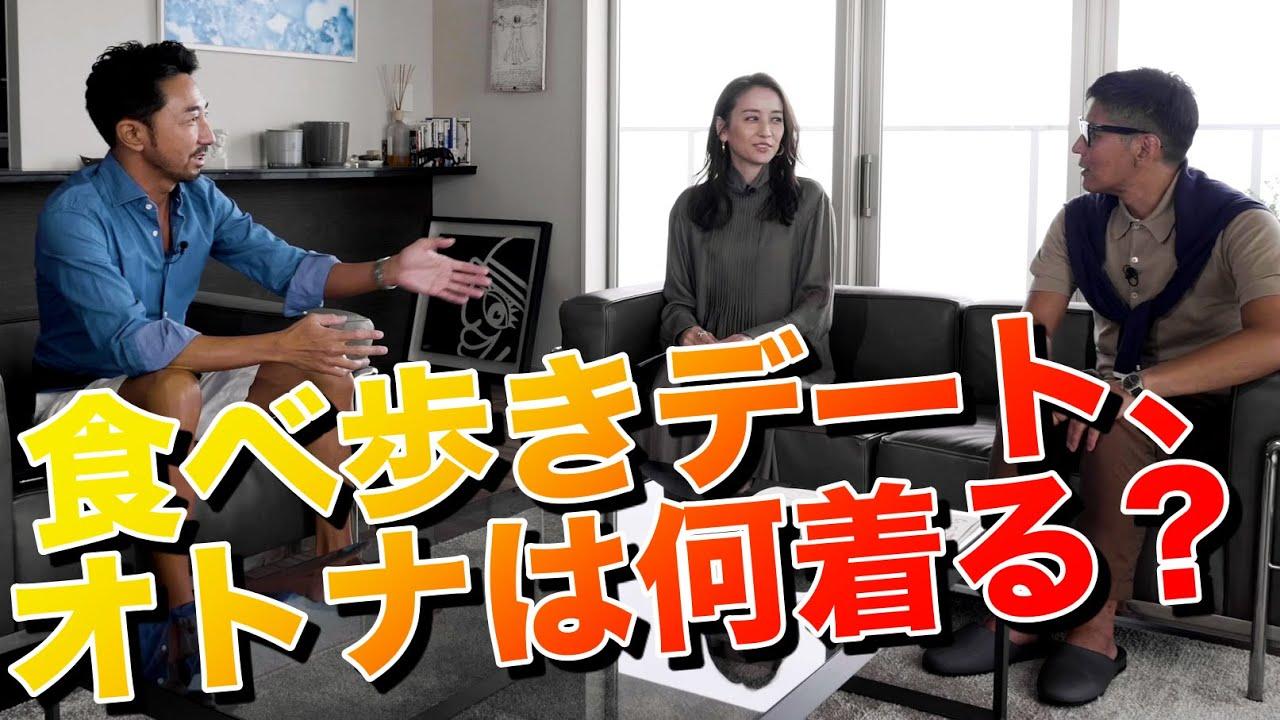 【モテコーデ☆食べ歩き編】大阪デートならデニムでしょ♡ジャケット選びが肝心です。