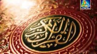 Sadian Guzar Doanga Tery Intezar mein-Alajal Alajal Ya Imam a.s