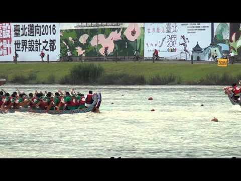 2012 Taipei Dragon boat 1st Race - Schneider Taiwan Design Center (Retouched)