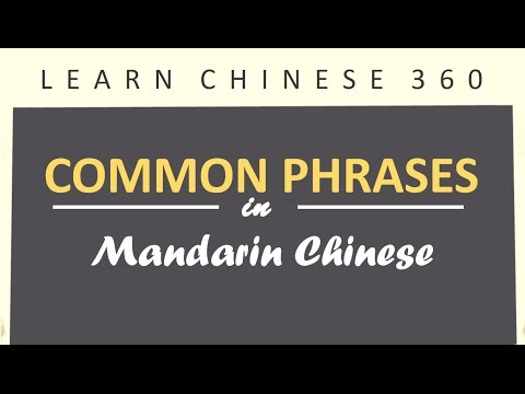 Common Phrases in Mandarin Chinese.