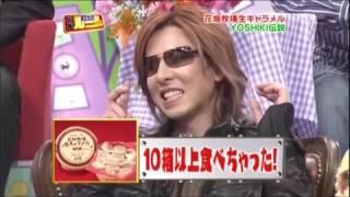 X JAPAN YOSHIKI 特捜!YOSHIKIのルール!② thumbnail