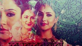 DKD Mahadev OST 59 - Ritu Basant Ki Aayi