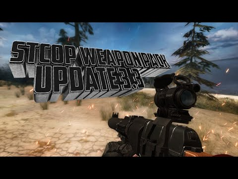 Обновление! STCoP Weapon Pack 3.3 (Смотр Обновления)