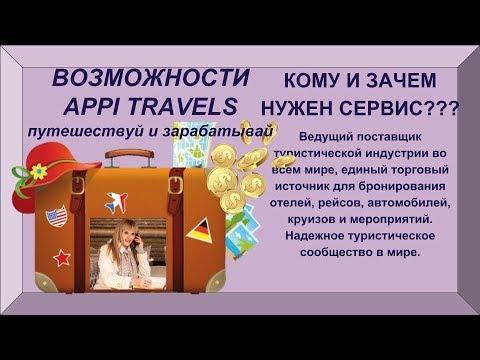 Бонусы за регистрацию от букмекерских контор