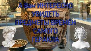 ЛОНДОН БРИТАНСКИЙ МУЗЕЙ ГРЕЦИЯ КОЛЛЕКЦИЯ ЧАСОВ