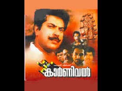 Carnivel - 1989 Malayalam Full Movie   Mammootty   Parvathy   Malayalam Full Online Movies HD