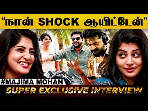 ஒல்லி., குண்டு எப்படி இருந்தாலும் பிரச்சினை தான் - Exclusive Interview Manjima Mohan.! | STR | Jiiva