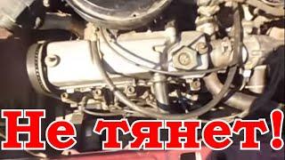 Что делать если двигатель не тянет на низких оборотах, машина не едет вгору (ВАЗ 21099, 2108, 2109)(, 2015-04-16T16:12:42.000Z)