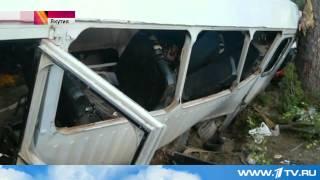 Предварительной причиной аварии в Якутии называют отказ тормозов.