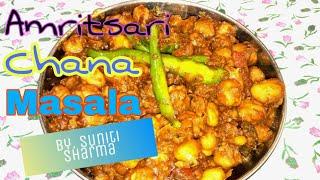 Amritsari Chana Masala (No Onion No Garlic)