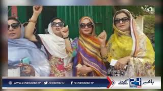 PTI protesters storm at Bani Gala over party tickets distribution