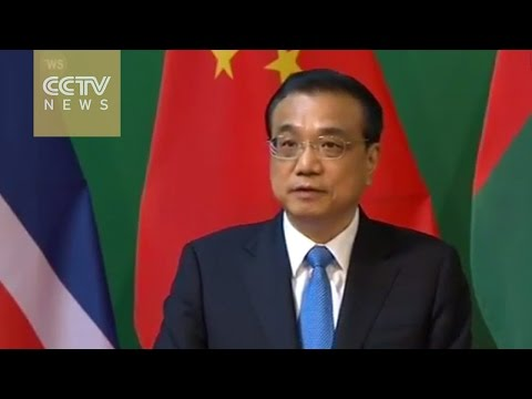 Premier Li delivers keynote speech at the fifth Ministerial Conference in Macao