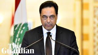 Lebanon PM announces government resignation after Beirut blast