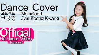 나하은 (Na Haeun) - 모모랜드 (Momoland) - 짠쿵쾅! (Jjan Koong Kwang) Dance Cover