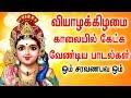 வியாழக்கிழமை காலையில் கேட்க  வேண்டிய முருகன் பாடல் | Best Tamil Murugan Bhakti Padalgal